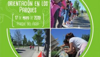 2019_05_17 Intercentros